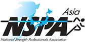 NSPA National Strength Professionals Association