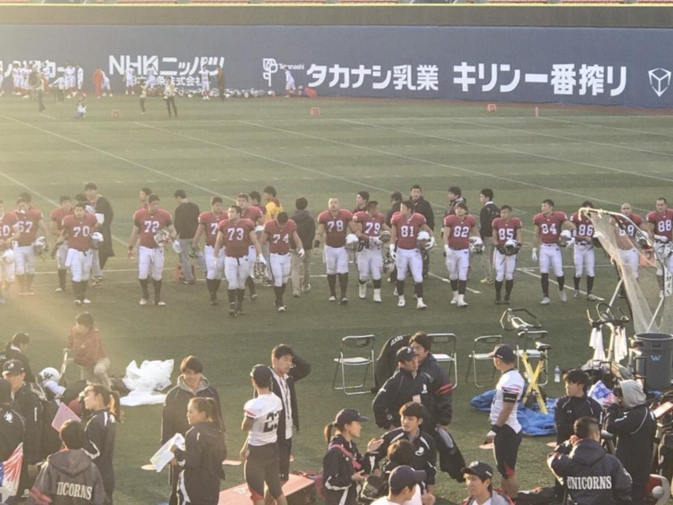 早稲田大学アメリカンフットボール部