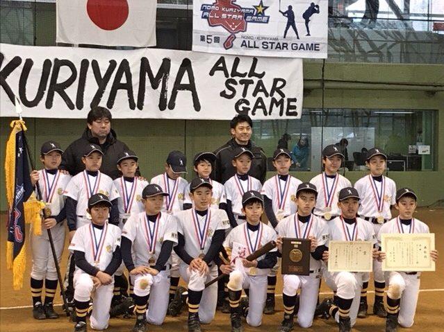 野茂さん、栗山 巧選手と一緒に優勝した花谷少年野球チーム
