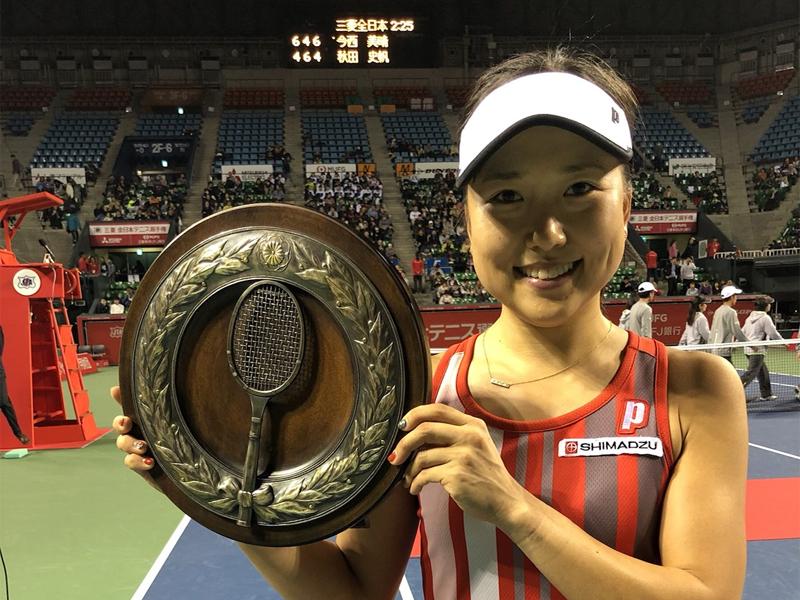 今西美晴選手 全日本テニス選手権で優勝しました。